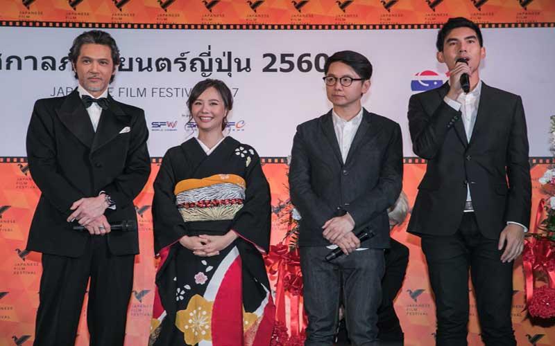 Film-Festival-